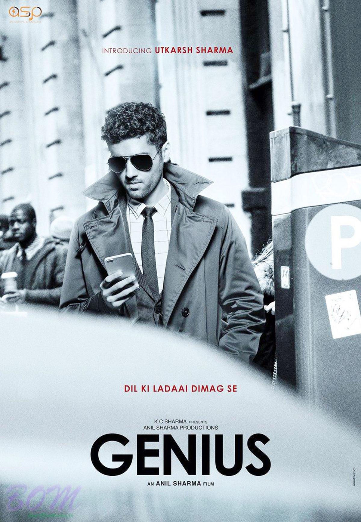 Genius Movie